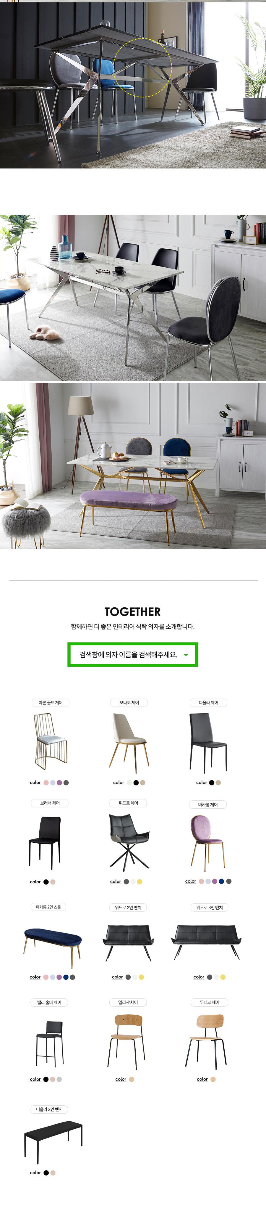 TS 베일리 실버 대리석식탁 1200테이블 - 티에스퍼니처, 430,700원, 식탁/의자, 4인 식탁/세트